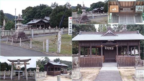 678-1181_須賀神社page