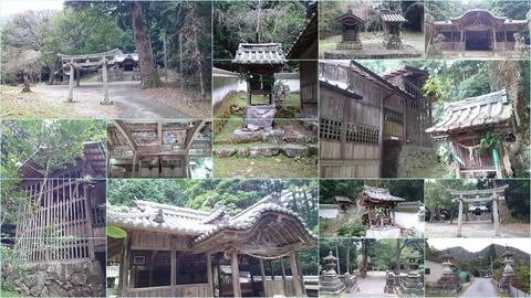 678-0161_大避神社page