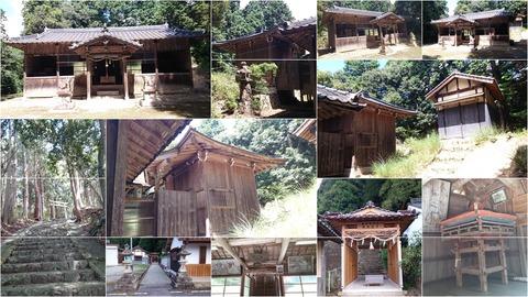 679-5133_磐筒男神社page