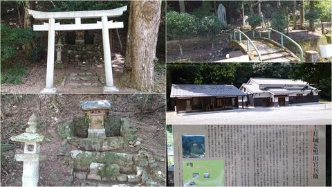 679-5523_不明神社(上月城跡)page