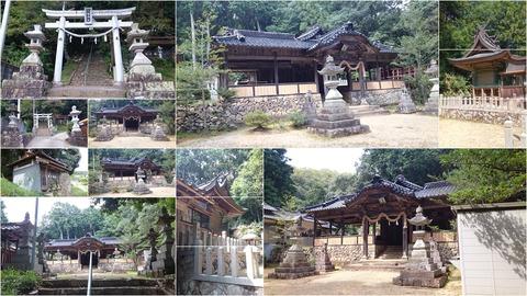 679-5523_八幡神社page