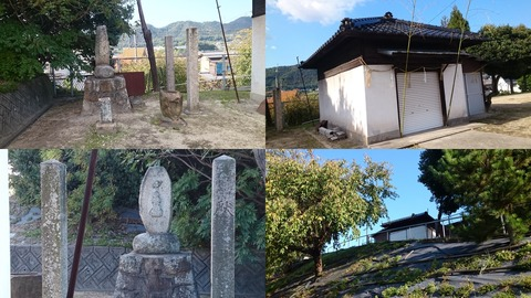 721-0974_石鎚神社page