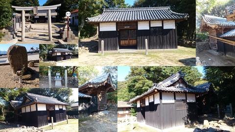 03037_三社神社page