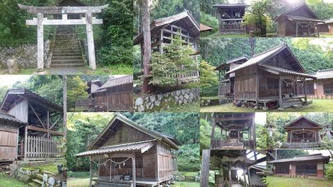 689-1213_旭ケ丘神社page