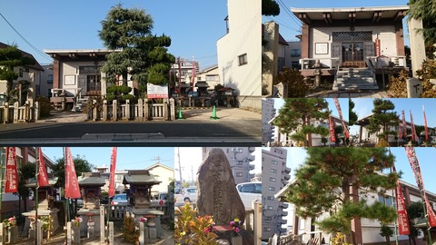 720-0813_最上稲荷山福山支院page