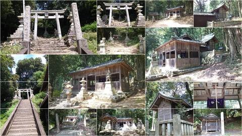 679-5653_素盞嗚神社page