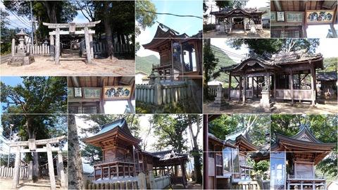 678-1276_大酒神社page