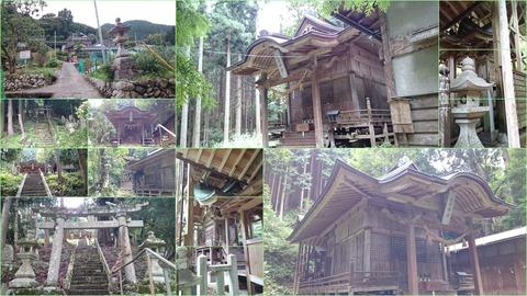 689-1421_大内神社page