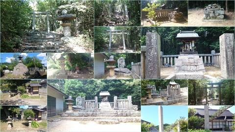x1632_不明神社page