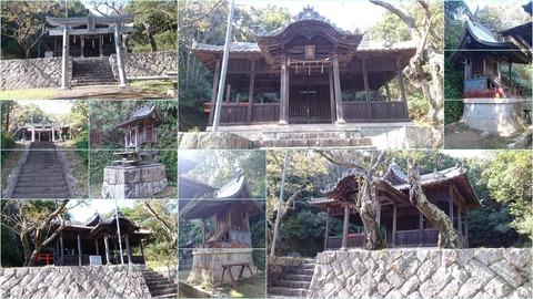 678-0173_三宝荒神社page