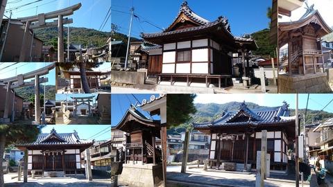 03042_大山神社page