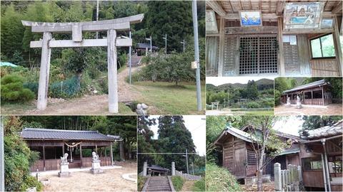 679-5202_位守神社page