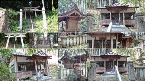 679-5301_八幡神社page