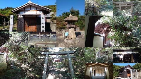 03039_八坂神社page