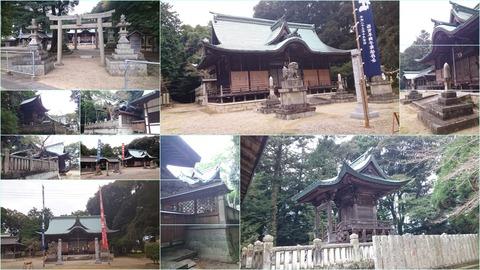678-1186_大避神社page