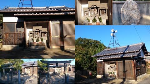 763-0221_蛭子神社page