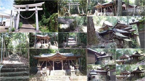 679-5641_大避神社page