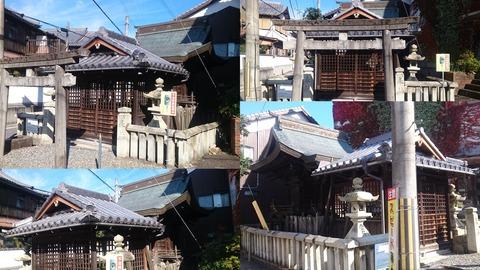 679-4166_不明神社page