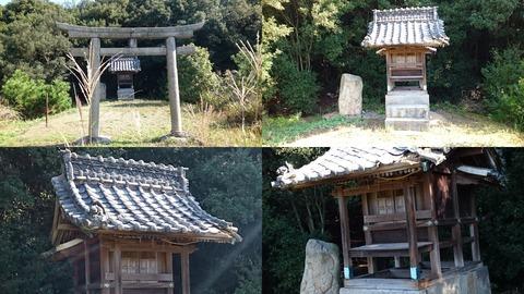 03044_塩竃神社page