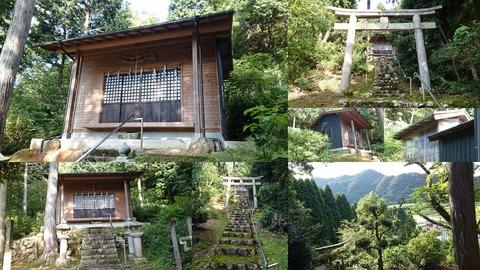 680-1216_太田神社page
