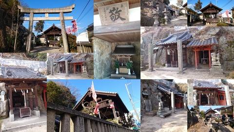 729-3103_穴荒神社page