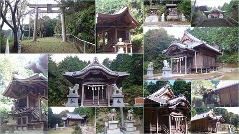 678-0257_龍神宮page
