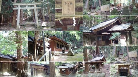 679-5201_八幡神社page