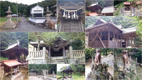 678-1244_船坂神社page