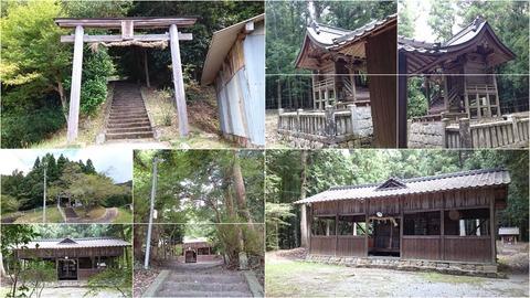 679-5206_吾勝神社page