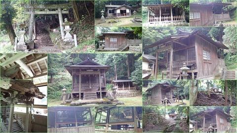 689-1415_垣内神社page