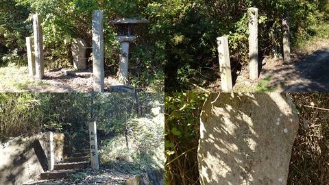763-0228_地神社page