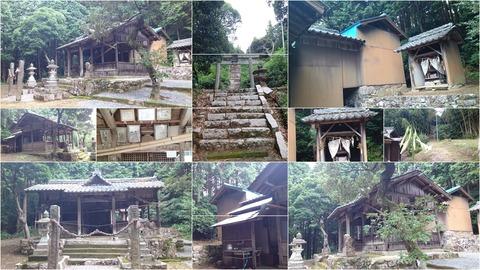 678-1214_大避神社page