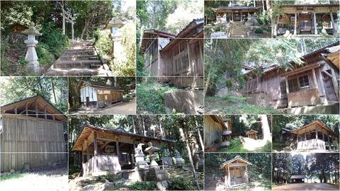 679-5213_吾勝神社page