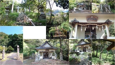678-1231_須賀神社page