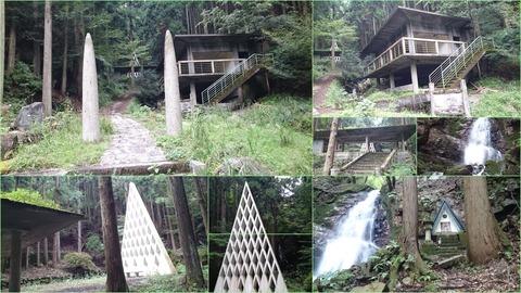 689-1402_杉神社page