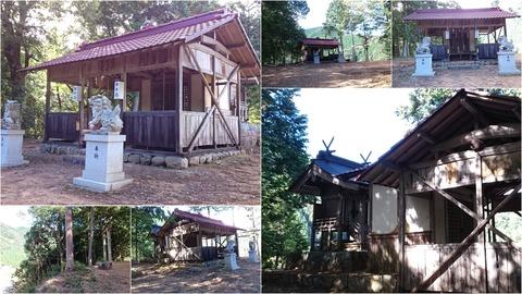 679-5221_八阪神社page