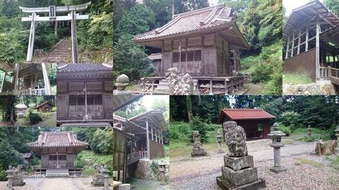 689-1212_美那理神社page