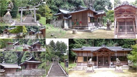 679-5147_十二世神社page