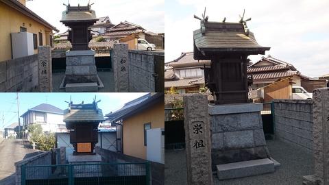 721-0942_龍石神社page