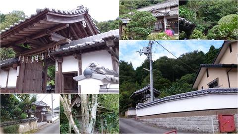 678-1241_高嶺神社(神主宅)page