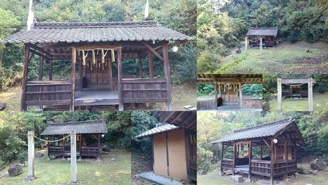 721-0923_谷尾神社page