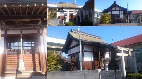 721-0974_艮神社page