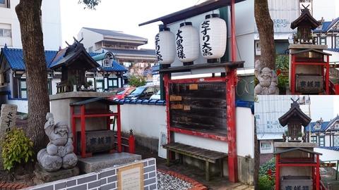 720-0053_大黒神社page