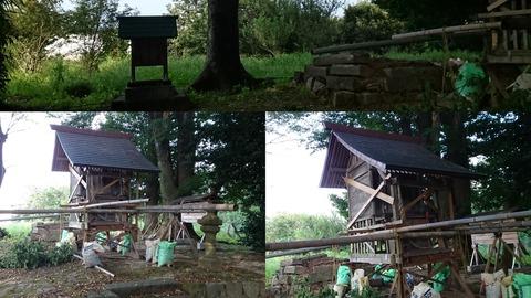682-0934_神明神社page