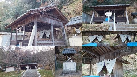 729-3103_古市荒神社page