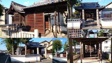 720-0073_渡邊神社page