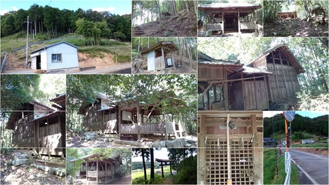 679-5213_天一神社page