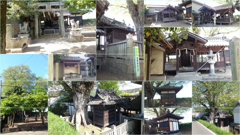720-2124_早田荒神社page