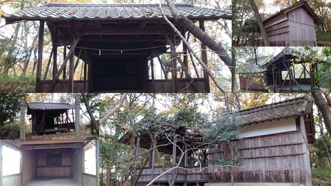 720-0015_石鎚神社page