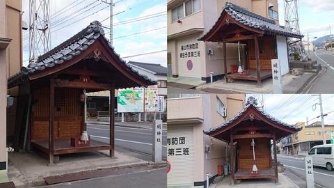 729-3104_胡神社page